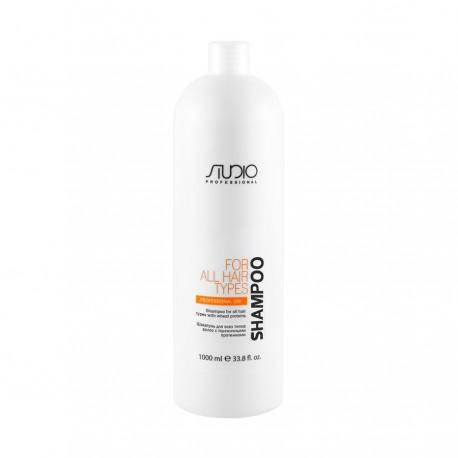 Шампунь для всех типов волос с пшеничными протеинами Studio , 1000мл.