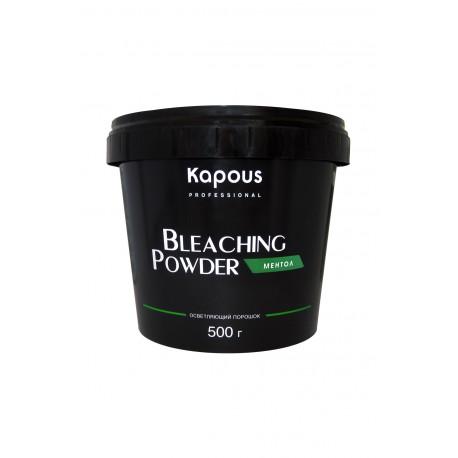 Обесцвечивающая пудра «Bleaching Powder» с ментолом (зеленый порошок)