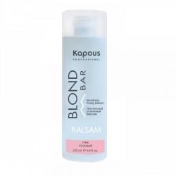 """Питательный оттеночный бальзам для оттенков блонд серии """"Blond Bar"""", Розовый 200 мл."""