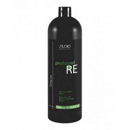 """Бальзам для восстановления волос """"Profound re"""" серии """"Caring line"""""""