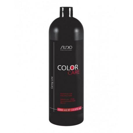 """Шампунь для окрашенных волос """"Color Care"""" серии """"Caring Line"""" 1000 мл"""