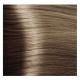 HY 8.13 Светлый блондин бежевый, крем-краска для волос «Hyaluronic acid» 100 мл