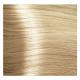 HY 901 Осветляющий пепельный, крем-краска для волос «Hyaluronic acid» 100 мл