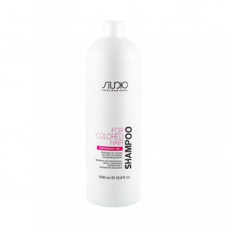 Шампунь для окрашенных волос с рисовыми протеинами и экстрактом женьшеня Studio , 1000мл.