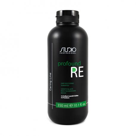 Шампунь для восстановления волос «Profound Re», 350 мл