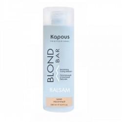 """Питательный оттеночный бальзам для оттенков блонд серии """"Blond Bar"""", Песочный 200 мл."""