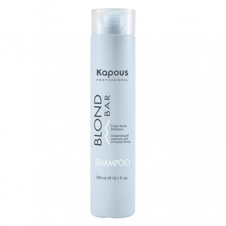 """Освежающий шампунь для волос оттенков блонд серии """"Blond Bar"""" 300 мл."""