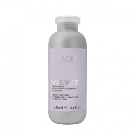 """Бархат-Бальзам с протеинами кашемира и маслом льна серии """"Luxe Care"""", 350 мл"""