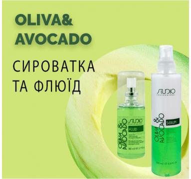 Oliva & Avocado Сировотка та Флюїд